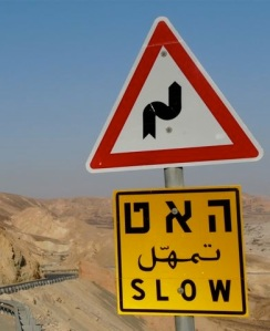 israelroadsign